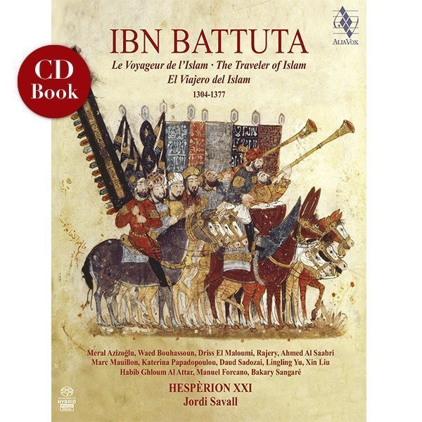 IBN BATTUTA Laili Djan PREVIEW
