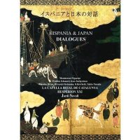 Hispania & Japan dialogues